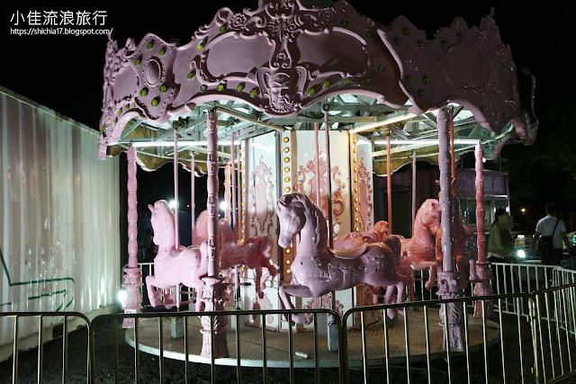新竹走跳貨櫃市集遊樂設施,旋轉木馬
