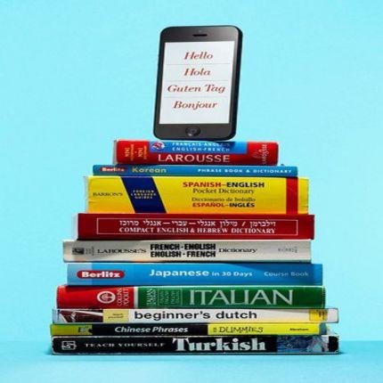 احسن-تطبيقات-لتعلم-كل-اللغات-الاوروبية