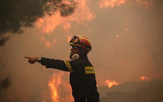 ΠΡΟΣΟΧΗ: Πολύ υψηλός ο κίνδυνος πυρκαγιάς σήμερα σε αυτές τις περιοχές: