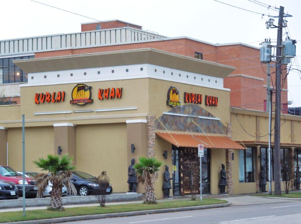 Mongolian Restaurant Houston Tx