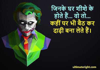 top best hindi funny shayari 2021