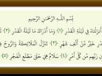 97 Al Quran Surat Al Qadr