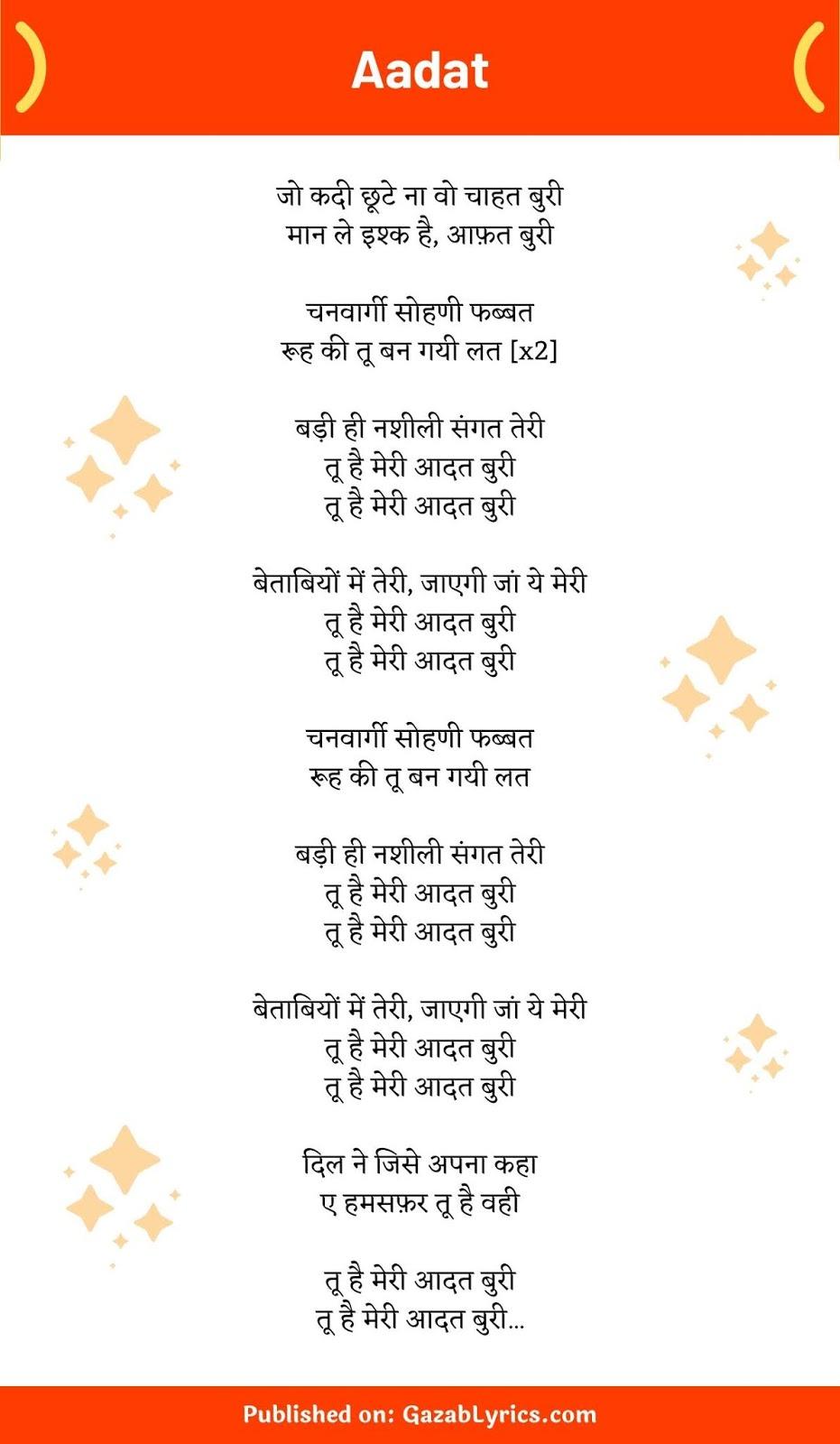 Aadat song lyrics image