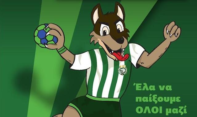 Γιορτή Handball στο Άργος για μαθητές Δημοτικού με μεγάλο δώρο έκπληξη