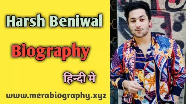 Harsh Beniwal Biography in Hindi
