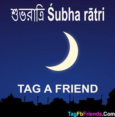 Good Night in Bengali language