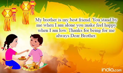 bhai dooj messages hindi, bhai dooj 2018,bhai dooj 2018 date in india calendar