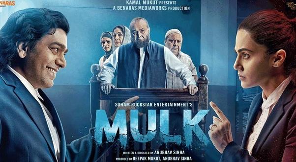 Mulk 2018 Hindi Movie full download 720P, 360P,480P