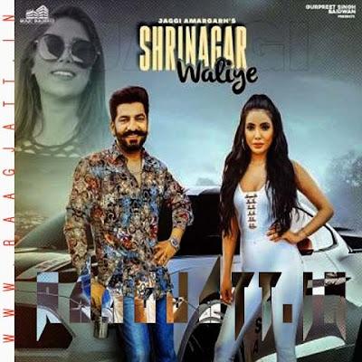 Srinagar Waliye by Afsana Khan Ft Jaggi Amargarh lyrics