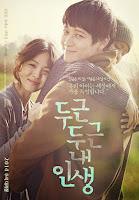 Film Doo-geun-doo-geun nae-in-saeng (2014) Full Movie