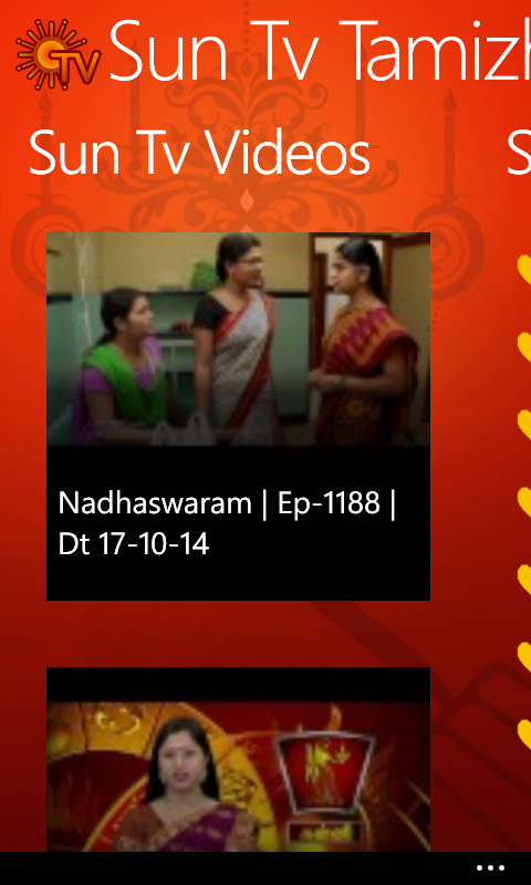 Windows Phone App - Sun Tv Tamizh