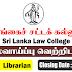 Sri Lanka Law College.Post Of - Librarian