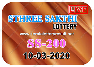 Kerala Lottery Result 10-03-2020 Sthree Sakthi SS-200, kerala lottery, kerala lottery result, kl result, yesterday lottery results, lotteries results, keralalotteries, kerala lottery, keralalotteryresult,  kerala lottery result live, kerala lottery today, kerala lottery result today, kerala lottery results today, today kerala lottery result, Sthree Sakthi lottery results, kerala lottery result today Sthree Sakthi, Sthree Sakthi lottery result, kerala lottery result Sthree Sakthi today, kerala lottery Sthree Sakthi today result, Sthree Sakthi kerala lottery result, live Sthree Sakthi lottery SS-200, kerala lottery result 10.03.2020 Sthree Sakthi SS 200 10March 2020 result, 10-03-2020, kerala lottery result 10-03-2020, Sthree Sakthi lottery SS 200 results 10-03-2020, 10-03-2020 kerala lottery today result Sthree Sakthi, 10-03-2020 Sthree Sakthi lottery SS-200, Sthree Sakthi 10.03.2020, 10.03.2020 lottery results, kerala lottery result March 10 2020, kerala lottery results 10th March 2020, 10.03.2020 week SS-200 lottery result, 10.03.2020 Sthree Sakthi SS-200 Lottery Result, 10-03-2020 kerala lottery results, 10-03-2020 kerala state lottery result, 10-03-2020 SS-200, Kerala Sthree Sakthi Lottery Result 10-03-2020, KeralaLotteryResult.net