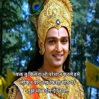 quotes of krishna in hindi
