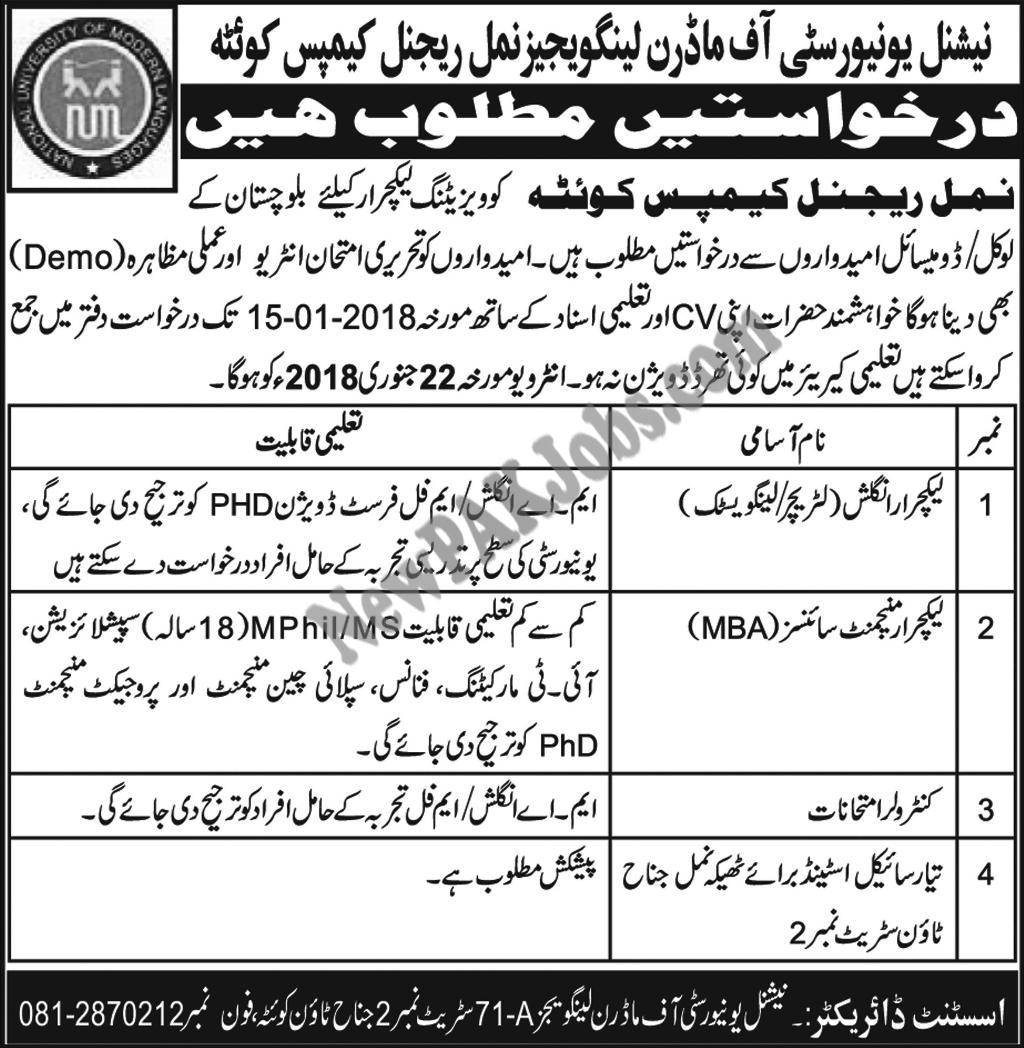 Jobs in Quetta under National University of Modern Languages Nimal Regional Campus