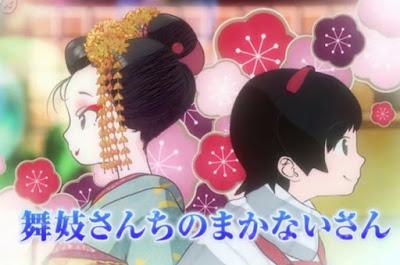 Maiko-san Chi No Makanai-san Todos os Episódios Online