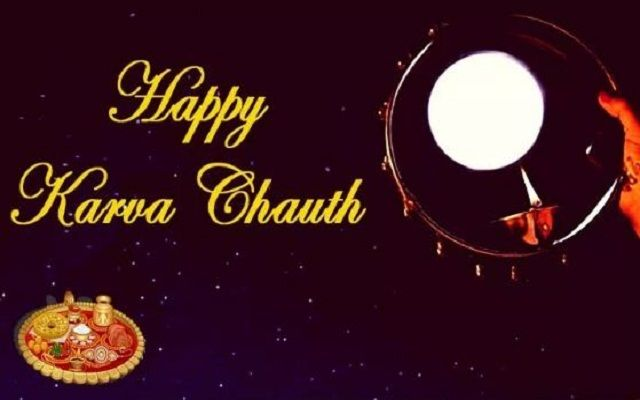 karwa chauth,happy karwa chauth,karwa chauth wishes,karwa chauth song,karwa chauth whatsapp status,karva chauth,happy karwa chauth wishes,happy karwa chauth shayari,happy karwa chauth 2018,karwa,karwa chauth special,chauth,karwa chauth status video,karwa chauth whatsapp video,karwa chauth images,karwa chauth video,karwa chauth video song,karwa chauth greetings,karwa chauth status,karwa chauth message