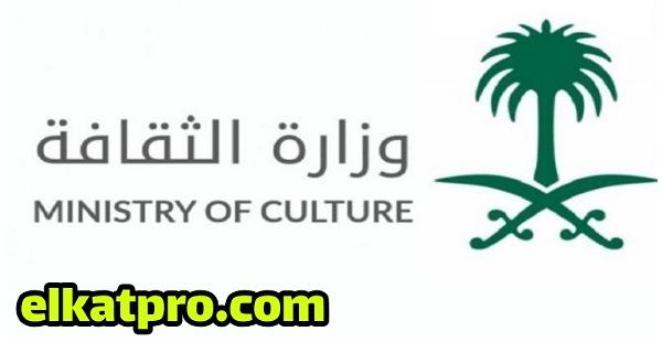 السعودية اليوم تعلم الزخرفة الاسلامية