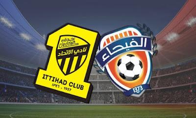 مشاهدة مباراة الفيحاء ضد الاتحاد 11-08-2021 بث مباشر في الدوري السعودي