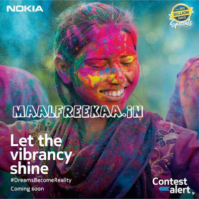 Flipkart Nokia Contest Photo Win Prize 1 Lakh