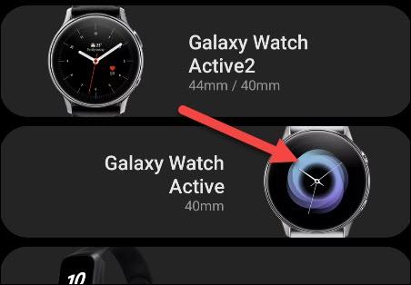ابحث عن ساعتك الذكية