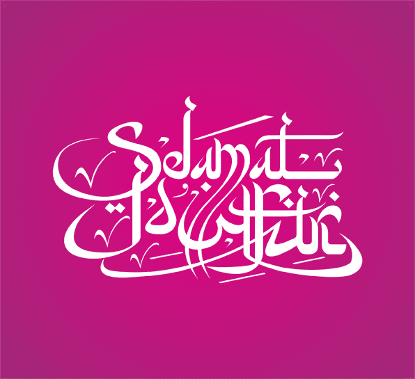 Element Salam Idul Fitri V.03 Vector CDR File Free