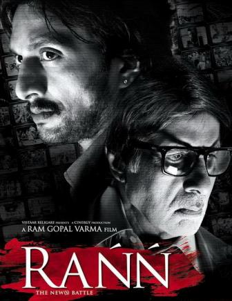 Rann (2010) - Bollywood Movie