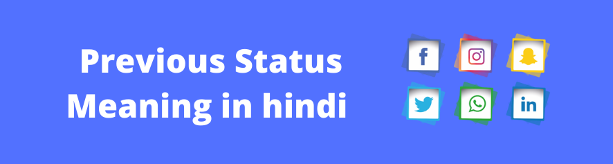 Previous Status meaning in hindi