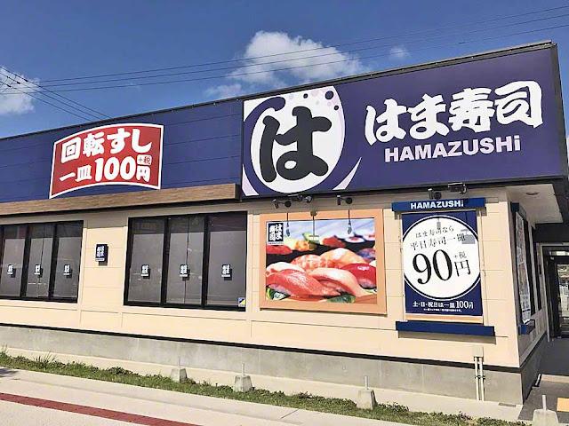 Hamazushi Restaurant, sushi bar, conveyor belt delivery service