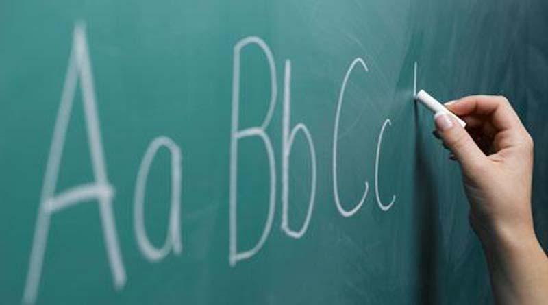 Εργασία: Καθηγήτριες Αγγλικών σε Κέντρο Ξένων Γλωσσών στην Ξάνθη