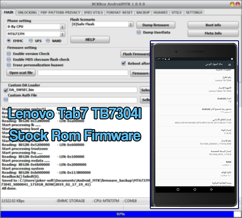Lenovo Tab 7 Essential Stock Rom
