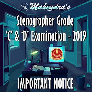 SSC | Important Notice - Stenographer 'C' & 'D' Examination 2019