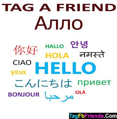 Hi in Ukrainian language