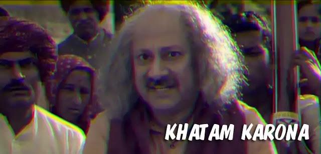 KHATAM KARONA LYRICS – EMIWAY | NewLyricsMedia.com