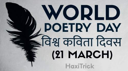 World Poetry Day - Kavita Diwas 2021