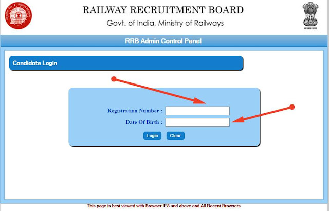 RRB Secunderabad Application Status, Railway Secunderabad