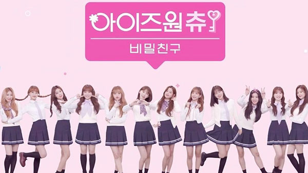 Download Reality Show Korea IZ*ONE CHU: Season 2 Subtitle Indonesia