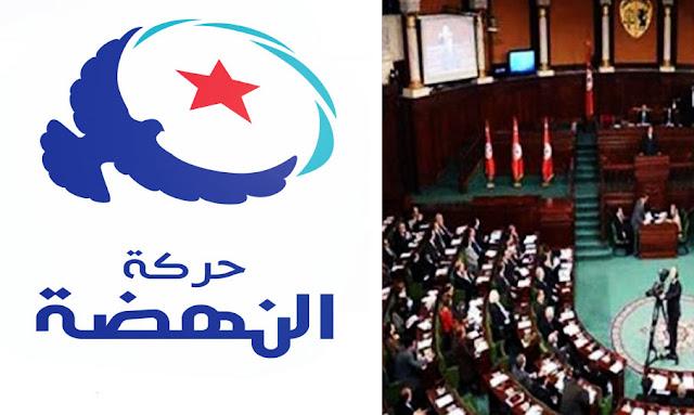 حركة النهضة تقرر منح الثقة لحكومة هشام المشيشي