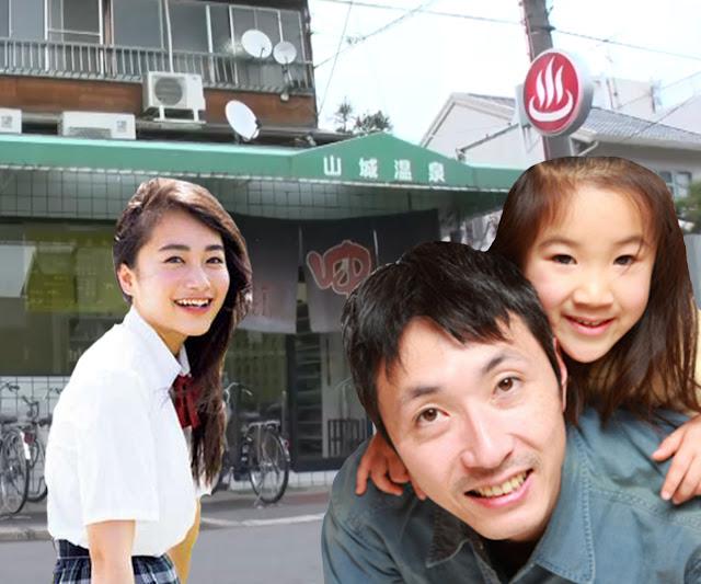 Японец вместе со своими 2-я дочерями пришёл в японскую традиционную общественную баню сэнто (кандзи 銭湯) [фотоколлаж автора]