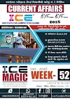 ICE Rajkot Current Affairs Monthly PDF Ank 52