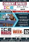 ICE Rajkot Current Affairs Monthly PDF Ank 52