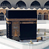 KALIGRAFI AYAT AL-QUR'AN YANG TERDAPAT PADA KISWAH KA'BAH