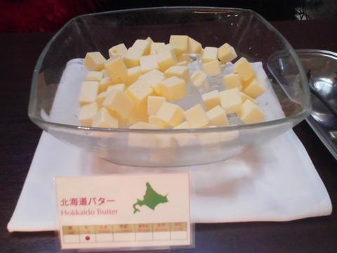 ビュッフェコーナー:北海道バター ホテルエミシア札幌カフェ・ドム
