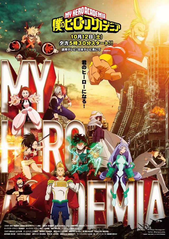 Cuarta temporada del anime My Hero Academia estrena imagen promocional