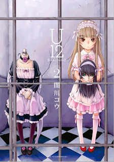 [Manga] U12 Under Twelve 第02巻, manga, download, free