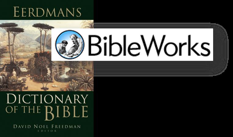 Biblical Studies and Technological Tools: BibleWorks 10
