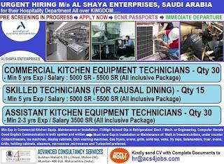 Al Shaya Enterprises jobs in Saudi Arabia