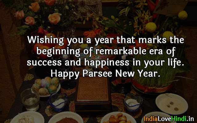 happy navroz sms in hindi