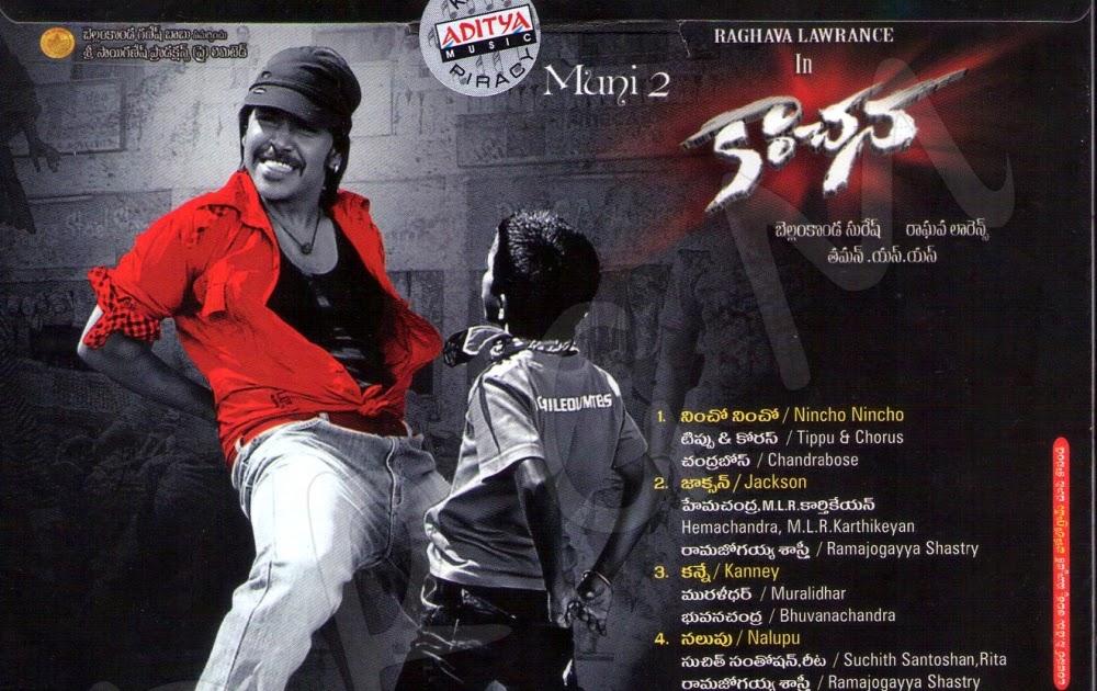Kanchana Telugu Movie MP3 Songs Download (2011)Telugu Songs Free Download | Telugu MP3 Songs Free
