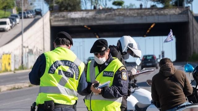 Ξεκινούν οι μετακινήσεις εκτός νομού τη Δευτέρα - Όλα τα μέτρα για ΚΤΕΛ, τρένα, αεροπλάνα